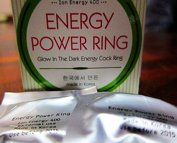 EnergyRing (2)
